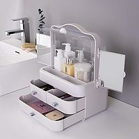 Yom 莜牧 抽屉式化妆品收纳盒 三面化妆镜